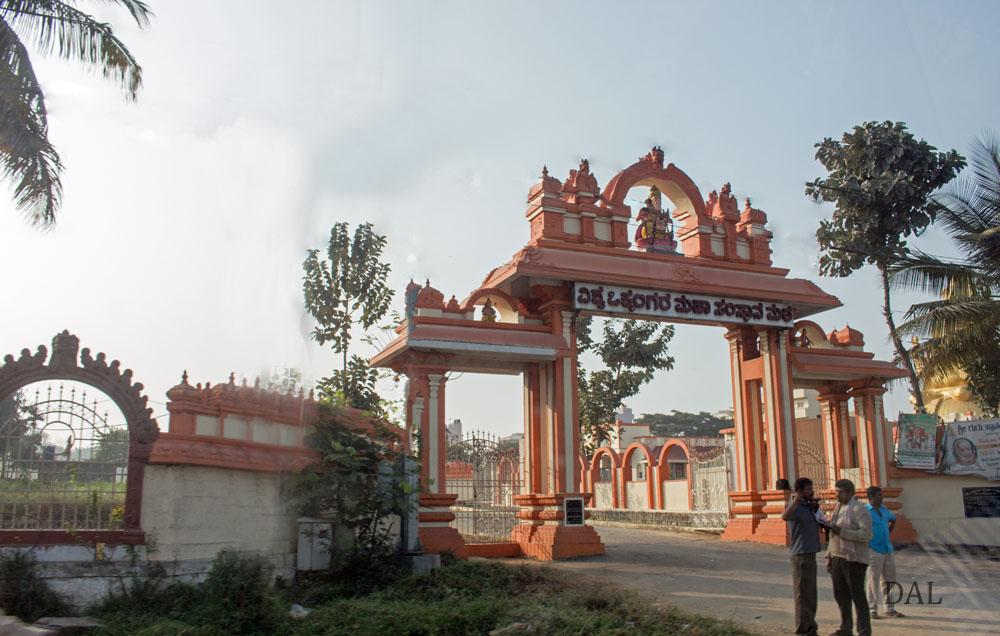 2015_01_India_08_road to Mysore_001